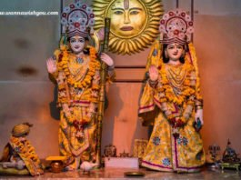 Sri Rama and mata Sita together