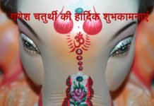 bhagwan ganesh picture with text on it