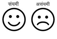 happy and sad emoticon