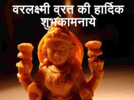 statue of goddess laxmi