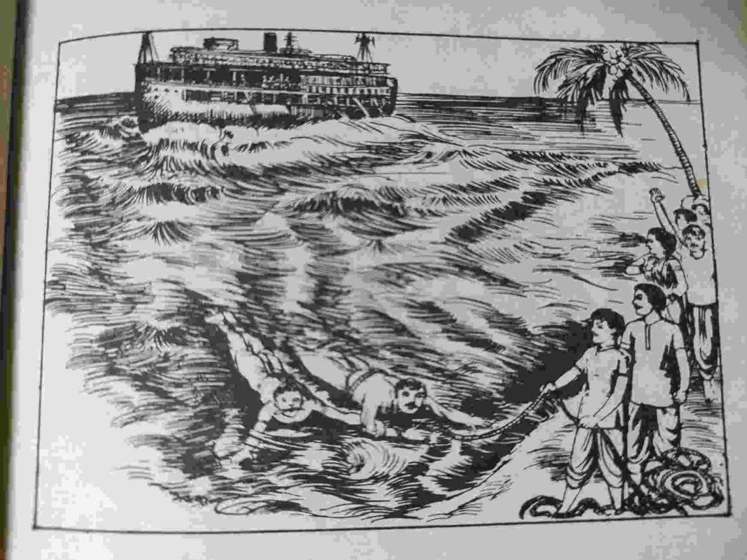 संकटग्रस्त जहाज को बचाने वाला बालक