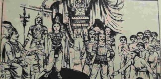 गुजरात के राजा मूलराज अनोखी कहानी हिंदी में