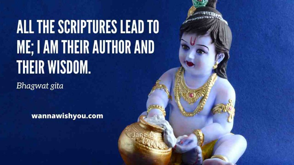 Lord Shri Krishna quotes, Bhagavad Gita quotes