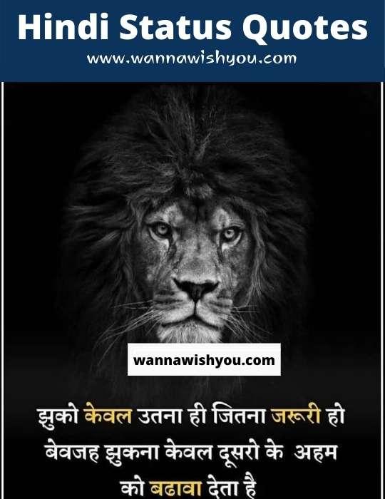 hindi quotes attitude