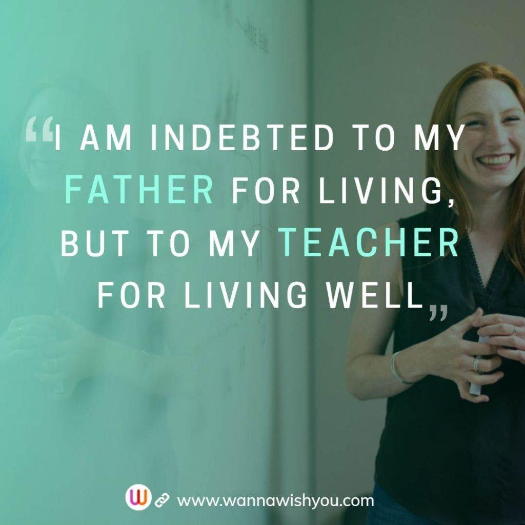 The Best Teacher Quotes
