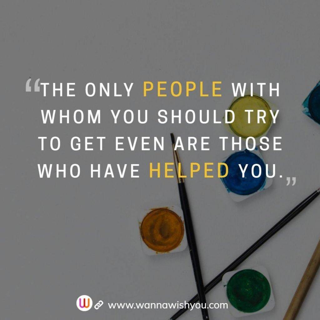 Brilliant Teacher Quotes